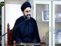 [02] Topic: خصوصیات فقہ امام جعفر صادقؑ - Moulana Muhammad Ali Naqvi - Urdu