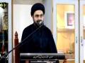 [03] Topic: خصوصیات فقہ امام جعفر صادقؑ - Moulana Muhammad Ali Naqvi - Urdu