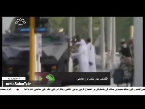 [10Jul2017] قطیف میں پولیس کے ساتھ جھڑپ میں تین افراد زخمی- Urdu