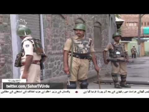 [13Jul2017] ہندوستان کے زیر انتظام کشمیر میں یوم شہدا - Urdu