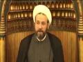 بين مرجعية التقليد وولاية الفقيه - الشيخ أكرم بركات - Arabic