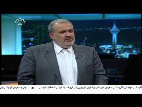 [16Jul2017] ایران مشرق وسطی کو بجلی فراہم کرنے کو تیار -Urdu