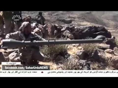 [17Jul2017] یمنی فوج کی جانب سے سعودی جارحیت کا جواب - Urdu