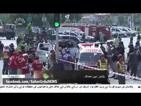 [17Jul2017] پاکستان: پیشاور کے قریب سیکورٹی کنوائے پر خودکش حملہ  - Urdu