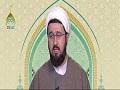 The Popular Religious Government, Church\'s Government and Democracy | Farsi sub English