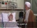 زيارة العلماء ومسؤولي الجمهورية الإسلامية للإمام الخامنئي - Arabic