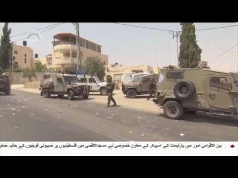 [24Jul2017] صیہونی فوجیوں کے وحشیانہ حملے - Urdu