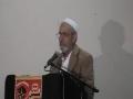 Hussain Day -Beauiful Naat - Urdu