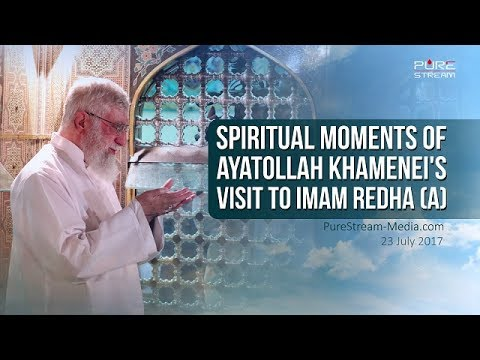 Spiritual Moments of Ayatollah Khamenei\'s Visit to Imam Redha (A) | Farsi sub English