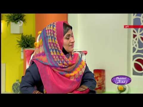 [ کندھے کی تکلیف کیا ہے [ نسیم زندگی - Urdu