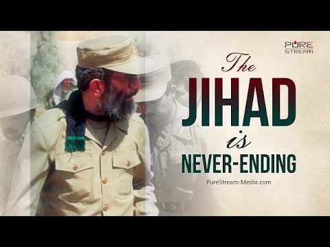The Jihad is Never-Ending | Imam Khamenei | Farsi sub English