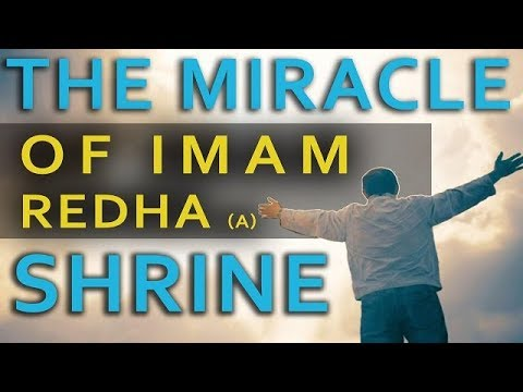 A Miracle of the Shrine of Imam Redha (A) | Shaykh Usama Abdulghani | English
