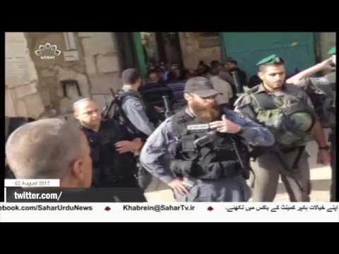 [02Aug2017] مسجد الاقصی پر انتہا پسند صیہونیوں کا حملہ - Urdu