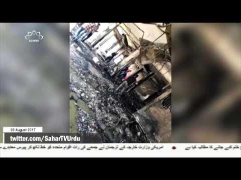 [05Aug2017] العوامیہ ٹاؤن پر سعودی جارحیت، 1 شہید - Urdu