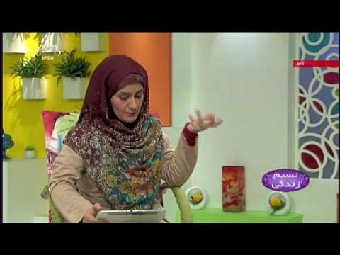 [ بڑھاپے میں جسمانی توازن [ نسیم زندگی - Urdu