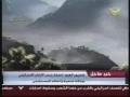 دعاء أهل الثغور Dua Ahl Al-Thaghoor - Arabic