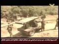 Hizballah Clips - حيفا قومي - Arabic