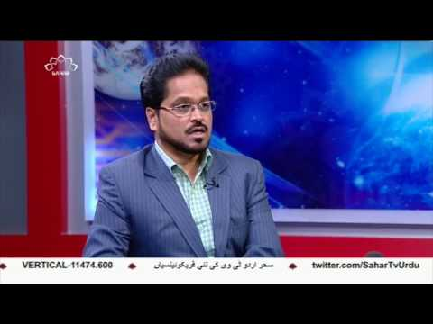 [08Aug2017] یمن کے عام شہریوں پر سعودی عرب کی وحشیانہ جارحیت- Urdu