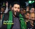 dua Tawasol mehdi mirdamad - Arabic