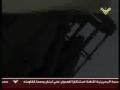 Hizballah Clips - ما بعد حيفا - Arabic