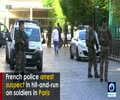 [10 August 2017] France opens anti-terrorist inquiry after hit-and-run on soldiers - English