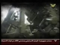 Hizballah Clips - نحن هنا - Arabic
