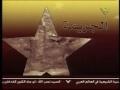 Clip - رأس الإجرام - Arabic