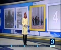 [12 August 2017] Saudi crackdown on Shias raises alarms at UN - English