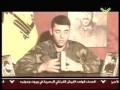 Hizballah Clips - بحبل الله اعتصموا - Arabic