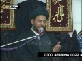 Aqeel ul Gharavi praises Ayatullah e Uzma Syed Khamenei - Urdu