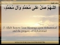 Dua Nudbah - Supplication of Lamentation - Arabic and English Subtitle