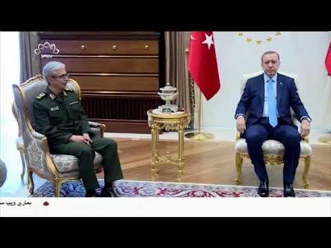 [17Aug2017] ایران کی مسلح افواج کے سربراہ کی ترکی کے صدر سے ملاقات - Urdu