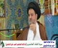 سيرة اية الله العظمى السيد علي الخامنئي - Arabic