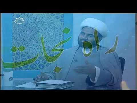 [18 Augsut 2017] اسلام میں نظام حکومت - Rahe Nijat | راہ نجات Urdu
