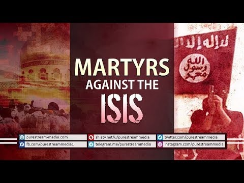 Martyrs against the ISIS | Leader of the Muslim Ummah | Farsi sub English