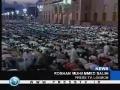 Shia Muslims in London call for political reform in Saudi Arabia - 06Mar2009 - English