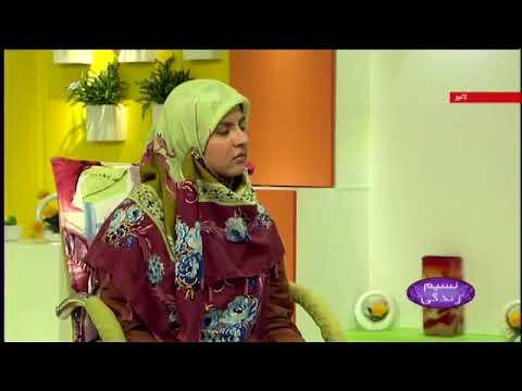 [ بلڈ پریشر اور غذا [نسیم زندگی - Urdu