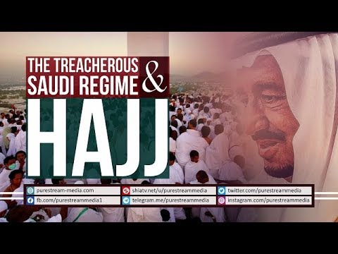 The Treacherous Saudi Regime & Hajj | Farsi sub English