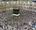 [31 August 2017] More than 2 million Muslims begin Hajj pilgrimage - English