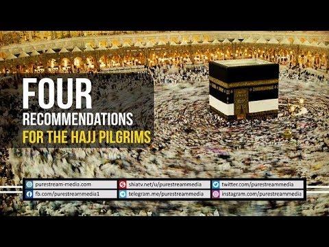 Four recommendations for the Hajj pilgrims | Ayatollah Sayyid Ali Khamenei | Farsi sub English