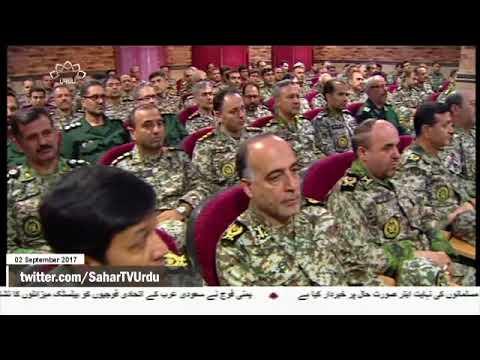 [02Sep2017] دشمن ایران پر جارحیت کی جرائت نہیں رکھتا، جنرل باقری - Urdu