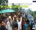 [05 September 2017] 87,000 Rohingya Muslims fled Myanmar, arrived in Bangladesh - English