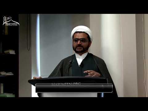 A Night with the Thaqalayn - Speech: Shaykh Muhammad Hasnain - English