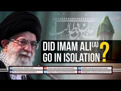 Did Imam Ali (A) Go In Isolation? | Ayatollah Khamenei | Farsi sub English
