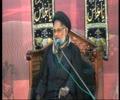 2nd Majlis 1435 Hijari Kitab aur Imam By Allama Syed Hassan Zafar Naqvi at Jamia Al-Sadiq as G-9/2 Islamabad - Urdu