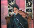 3rd Majlis 1435 Hijari Kitab aur Imam By Allama Syed Hassan Zafar Naqvi at Jamia Al-Sadiq as G-9/2 Islamabad - Urdu