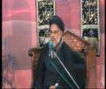 4th Majlis 1435 Hijari Kitab aur Imam By Allama Syed Hassan Zafar Naqvi at Jamia Al-Sadiq as G-9/2 Islamabad - Urdu