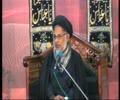 1st Majlis 1435 Hijari Kitab aur Imam By Allama Syed Hassan Zafar Naqvi at Jamia Al-Sadiq G-9/2 Islamabad - Urdu