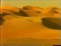 Tala al Badr - Rasool Allah - Arabic