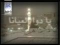 Naat style - Ya Taybah - Arabic